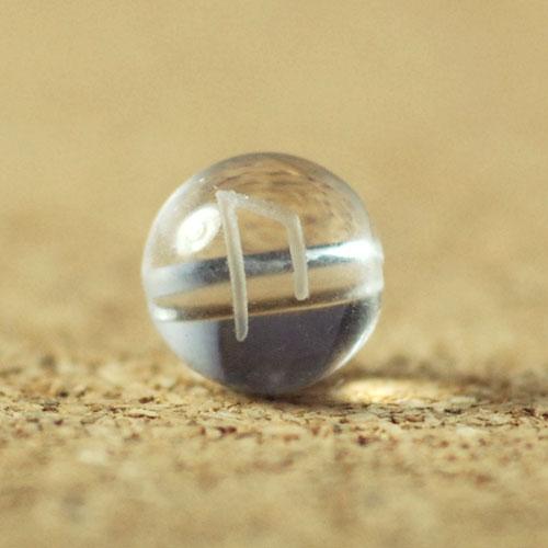 クォーツ(水晶) AAA ラウンド 6mm(ルーンURウー彫り)-1
