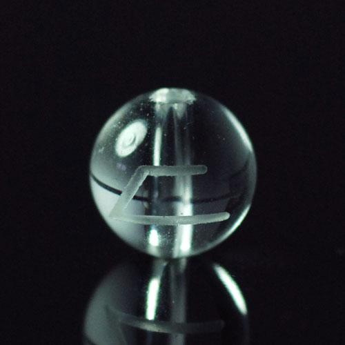 クォーツ(水晶) AAA ラウンド 8mm(ルーンURウー彫り)-0