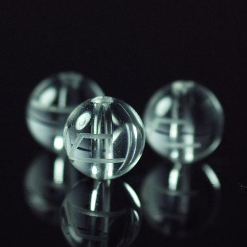 クォーツ(水晶) AAA ラウンド 8mm(ルーンURウー彫り)