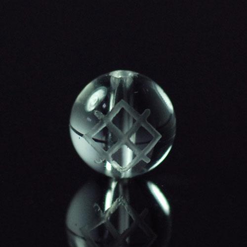 クォーツ(水晶) AAA ラウンド 8mm(ルーンGARガー彫り)-0