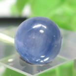 カイヤナイト AA++ ラウンド 約10.4mm 119(BS010RD119)