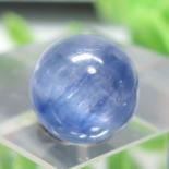 カイヤナイト AA++ ラウンド 約10.3mm 123