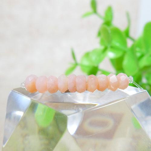 ピンクオパール AA++ ボタンカット 約1.8×3.5mm 001-0