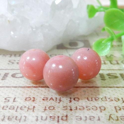 ピンクオパール AAA- ラウンド 10mm
