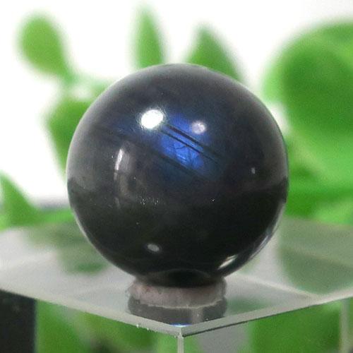ブラックラブラドライト AA++ ラウンド 約12.5mm程度 019