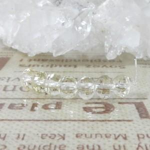レモンクォーツ AAA- ボタンカット 約4×6mm