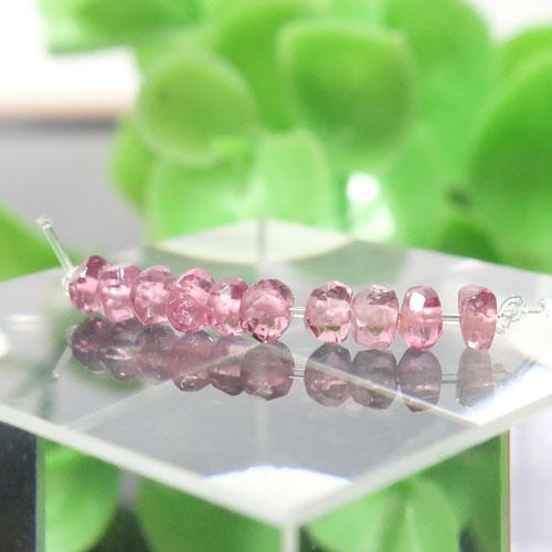 ピンクトルマリン AAA- ボタンカット 約1.8×2.8mm 007