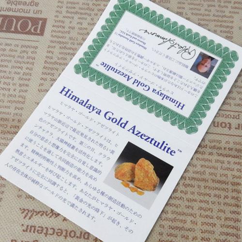 ヒマラヤ産ゴールドアゼツライト ラウンド 8mm 004-1
