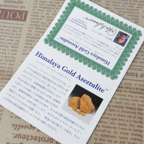 ヒマラヤ産ゴールドアゼツライト ラウンド 8.5mm 015-1