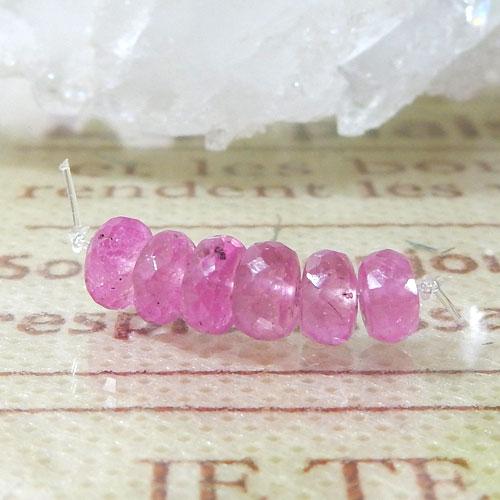 ピンクサファイア AAA- ボタンカット 約2.7×5mm程度 003