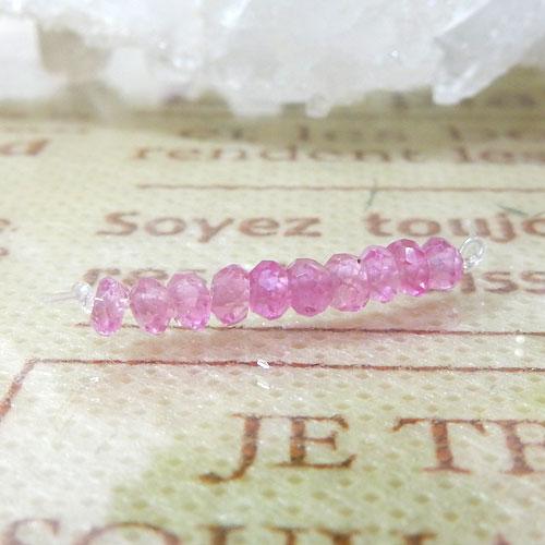 ピンクサファイア AAA- ボタンカット 約2×3mm程度 006-0