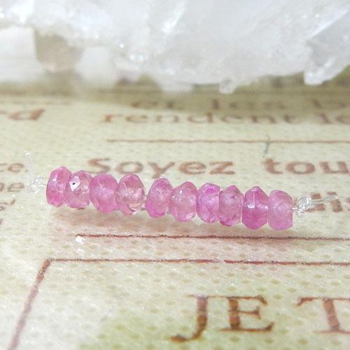 ピンクサファイア AAA- ボタンカット 約2×3mm程度 007