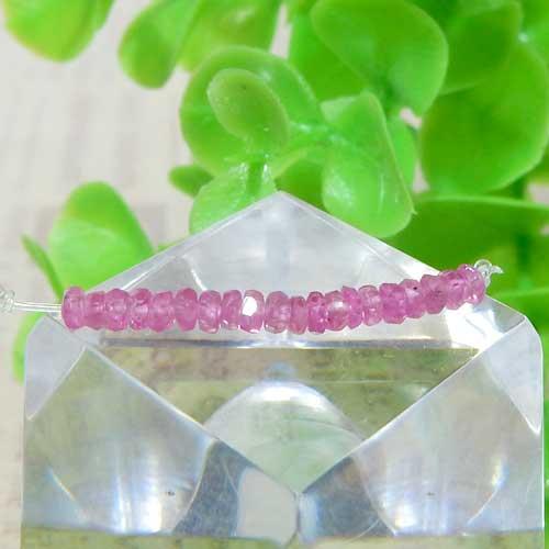 ピンクサファイア AAA- 極小ボタンカット 約1.1×2.4mm程度 010-0