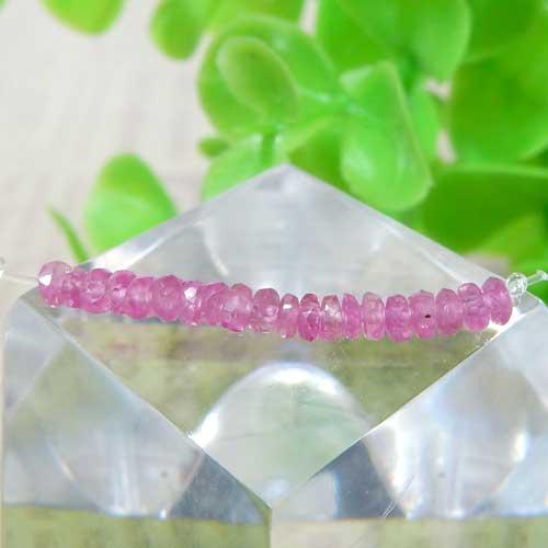 ピンクサファイア AAA- 極小ボタンカット 約1.1×2.4mm程度 010
