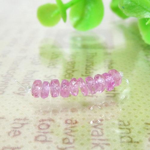 ピンクサファイア AAA- ボタンカット 約1.5×3mm程度 011-0