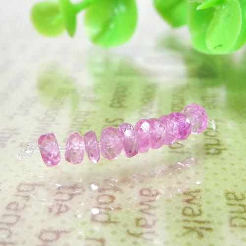 ピンクサファイア AAA- ボタンカット 約1.7×3mm程度 018-0