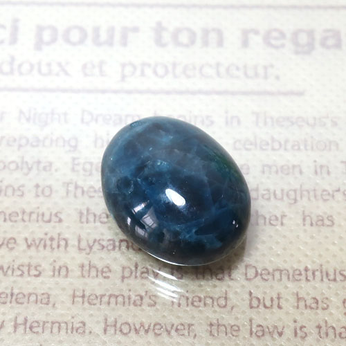 ブルーアパタイト AAA- 穴あきカボション 005-1