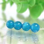 ブルーアパタイト AAA- ラウンド 約5.4mm 003(BS137RD003)