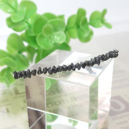 ブラックダイヤモンド 原石チップ  001-0