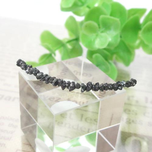 ブラックダイヤモンド 原石チップ  002