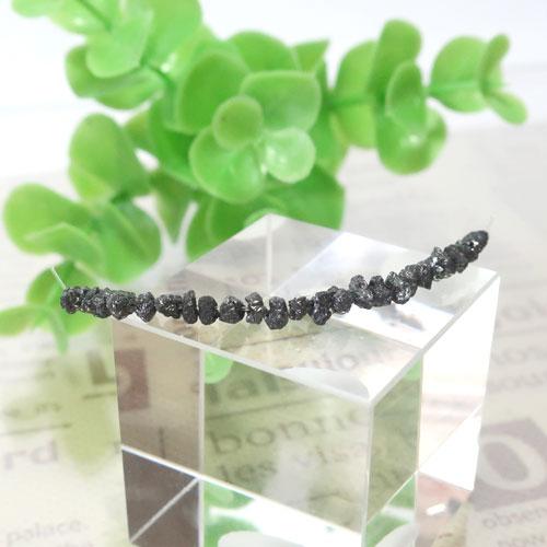ブラックダイヤモンド 原石チップ  003-0