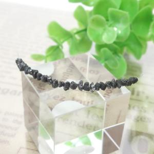 ブラックダイヤモンド 原石チップ  003