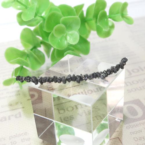 ブラックダイヤモンド 原石チップ  004-0