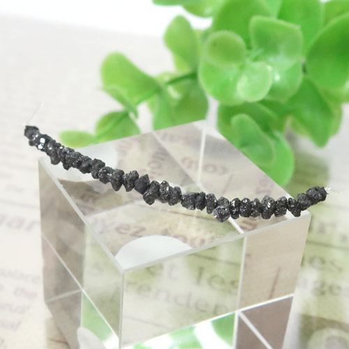 ブラックダイヤモンド 原石チップ  004