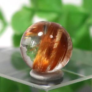 ブラウンオレンジルチルクォーツ AAA- ラウンド 約9.3mm程度 023