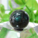 グリーンブルーカイヤナイト AA++ ラウンド 10.5mm 008